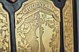 """Книга подарункова в шкіряній палітурці """"Спецслужби світу"""", фото 5"""