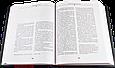 """Книга подарункова в шкіряній палітурці """"Спецслужби світу"""", фото 8"""