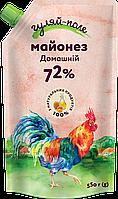 Майонез Домашній 72% Дой-пак 550 г ТМ Гуляй-поле