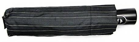 Зонт складаний Doppler 7441467-3 повний автомат Широка смуга, фото 2