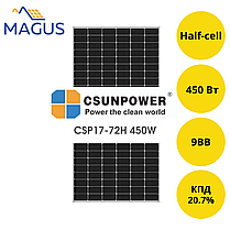 Автономная солнечная станция 5 кВт (мощность панелей 3.6 кВт), фото 3