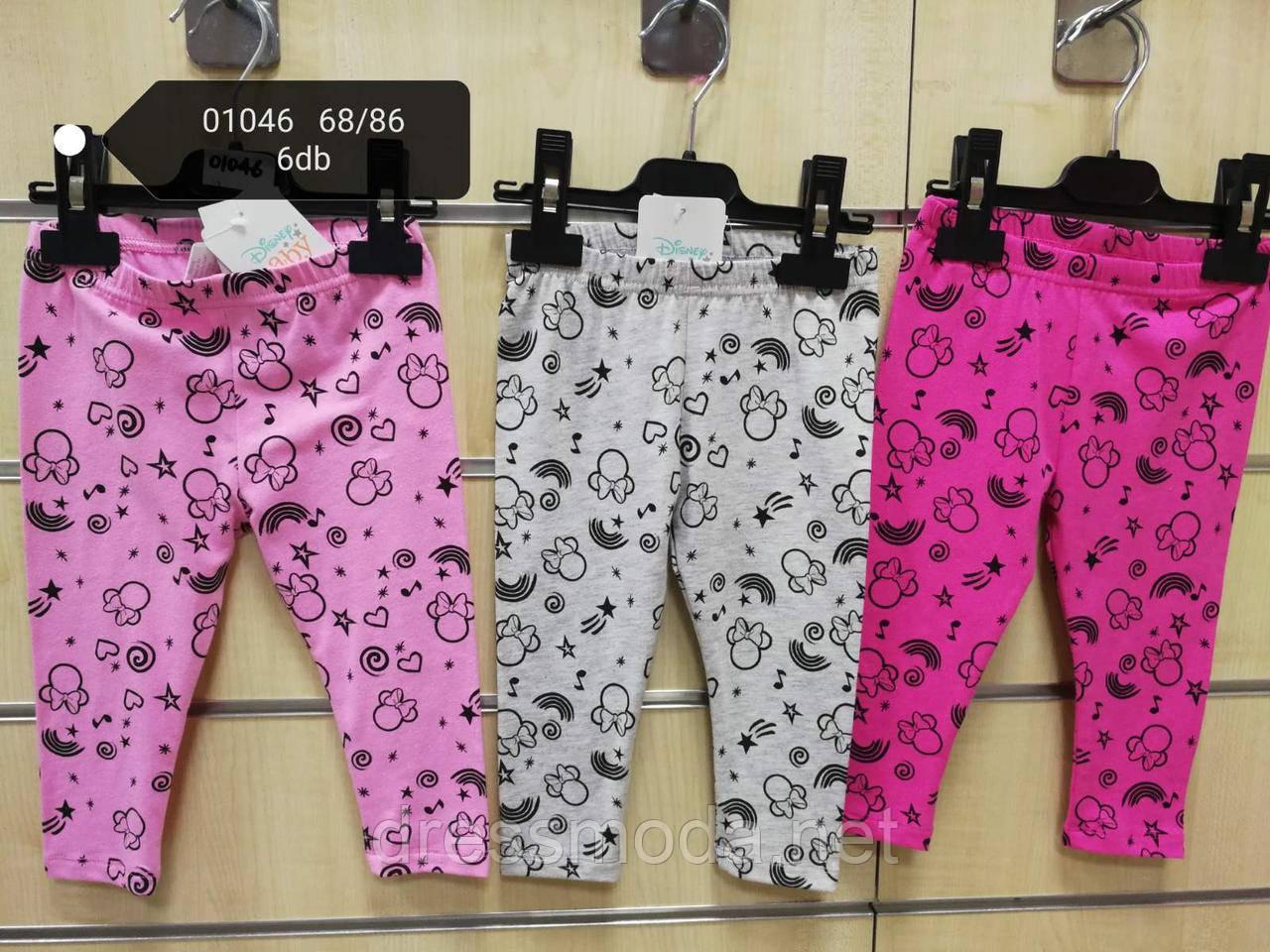 Жіночі трикотажні для дівчаток Minnie 68-86