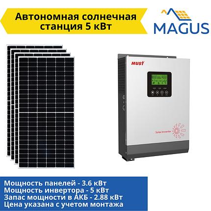 Автономная солнечная станция 5 кВт (мощность панелей 3.6 кВт), фото 2