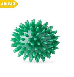 Массажный мячик VZT-11862 7 см мяч для массажа стоп спины