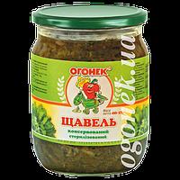 """Щавель консервований ТМ """"Вогник"""" 490 г"""