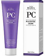 Омолоджуючий крем з пептидами Cos De BAHA M. A Pеptide Cream 45ml
