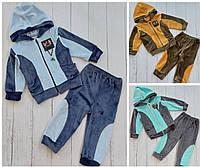 Велюровый детский костюм на молнии для мальчика 1-3 года,цвет микс в упаковке