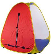 Игровая Палатка для Детей
