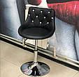 Косметичне крісло , крісло майстра код 931 стрази , шкірзам колір на вибір ., фото 10