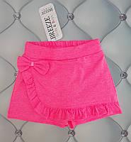 Шорты юбка для девочки Breeze, р. 92-98-104-110