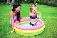 Надувной детский бассейн с надувным дном маленький (34л, 61х22 см)для детей от 1 года INTEX Интекс