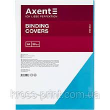 Обкладинка пластикова Axent 2720-02-A прозора, А4, 50 штук, синя