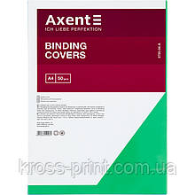 Обкладинка пластикова Axent 2720-04-A прозора, А4, 50 штук, зелена