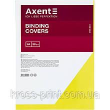Обкладинка пластикова Axent 2720-08-A прозора, А4, 50 штук, жовта