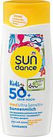Sonnenmilch Kids MED ultra sensitiv LSF 50+ солнцезащитное молочко для детей СПФ 50+ 200 мл
