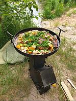 Турбо печь для кемпинга большая Печь под сковороду и казан на огне туристическая