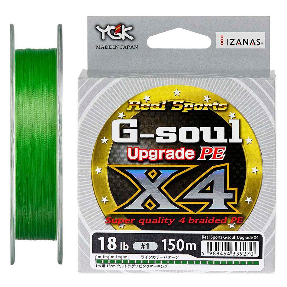 Шнур YGK G-Soul X4 Upgrade 150m (салат.) #0.3/6lb