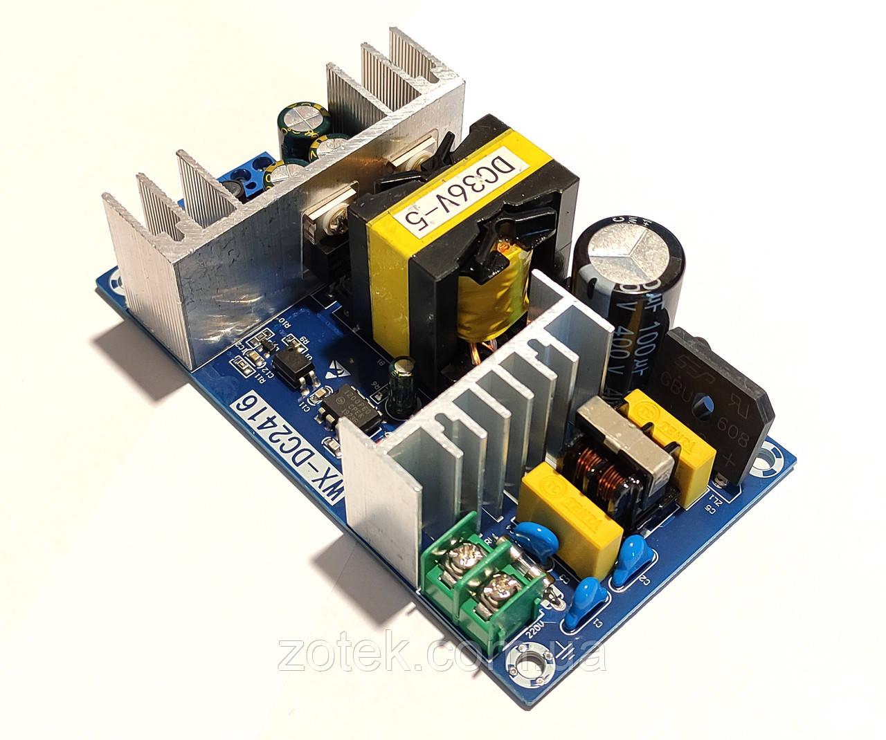 Microchip 36В 5А 6,5А 180 Вт Импульсный блок питания  AC-DC 36V 5A 180W