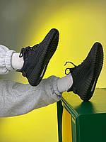Кроссовки Adidas Yeezy Boost 350 V2 Triple Black Reflective (Адидас Изи Буст 350 черные с рефлективные шнурки)