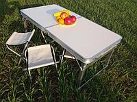 Усиленный стол раскладной для пикника и 4 стула белый Набор туристический стол стулья Стол чемодан складной