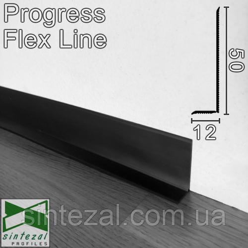 Гнучкий плінтус для підлоги вініловий Flex Skirting 62F, 50x12mm. Progress Profiles, Італія.