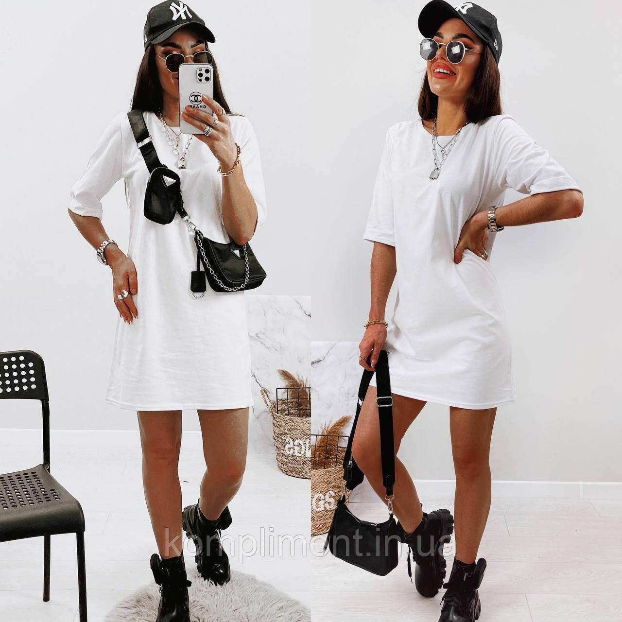 Яркое модное летнее женское белое платье,