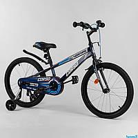 Велосипед двухколесный детский Corso R 20 дюймов (6-9 лет)