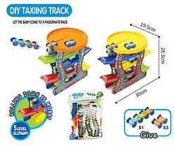 Трек (детский авто трек) трюковый, слайдинг трек трамплин, спуск горка, машинки переворачиваются, прыгают.