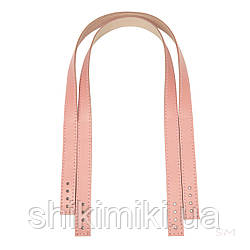 Ручки пришивные для шопперов (70*2 см), цвет розовая пудра