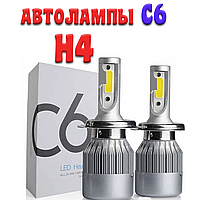 Лед лампы для авто C6 H4 (Комплект 2шт.)   Автосвет   Лед лампы H4   Лампы для авто