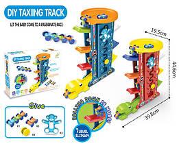 Трек (детский авто трек) трюковый Динозавр, слайдинг трек трамплин, спуск горка, машинки переворачиваются.