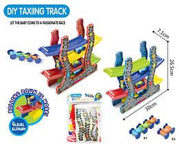 Трек (дитячий авто трек) трюковий, слайдинг трек трамплін, спуск гірка, машинки перевертаються, стрибають.
