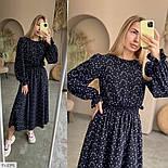 Жіноче плаття гарне довжини Максі, фото 6