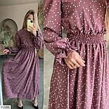 Жіноче плаття гарне довжини Максі, фото 7