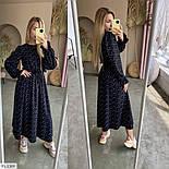Жіноче плаття гарне довжини Максі, фото 5