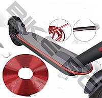 Металическая Защитная лента бампер для электросамоката xiaomi m365 Pro