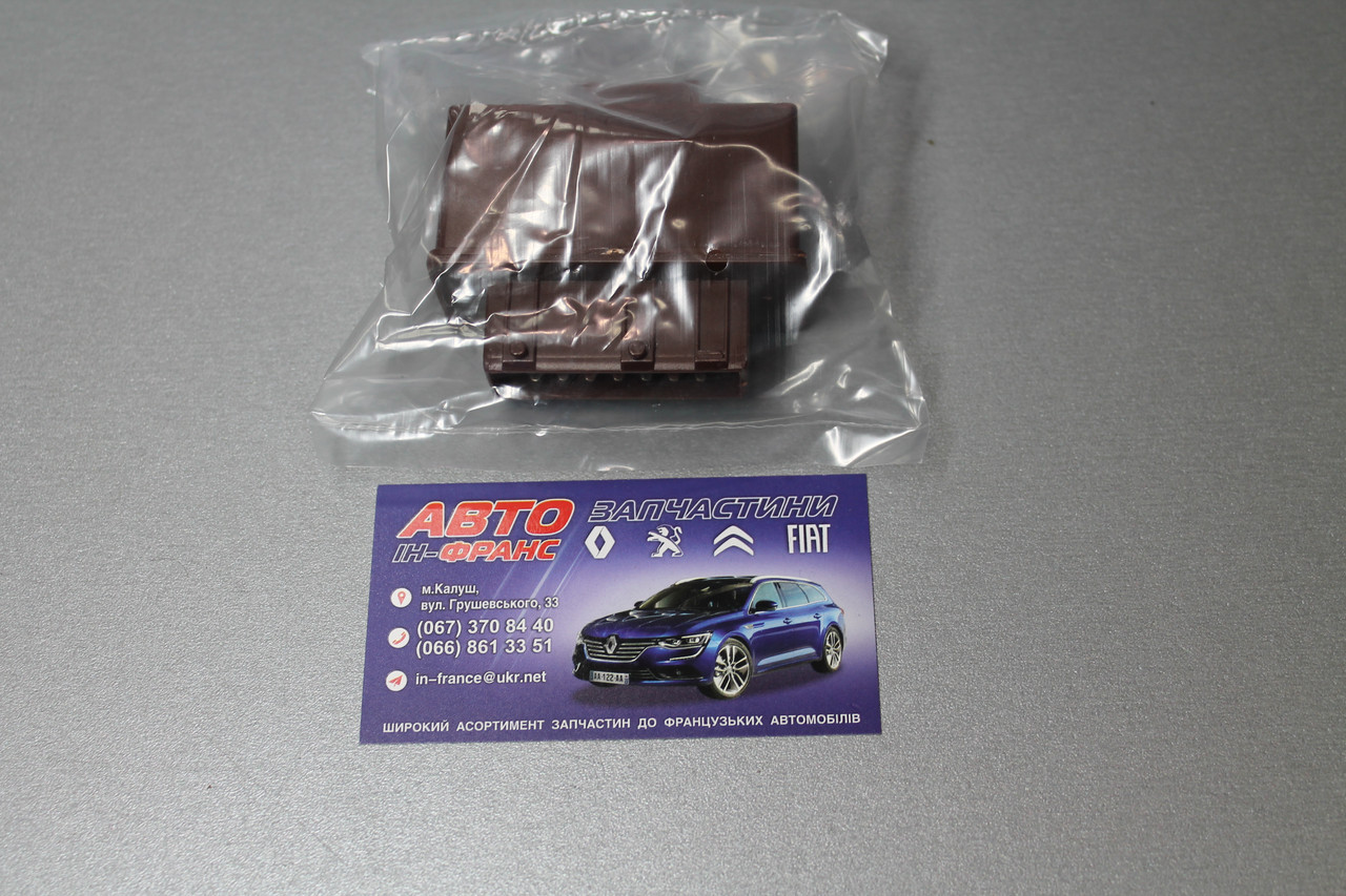 Реле паливного насоса Citroen,Peugeot,Fiat