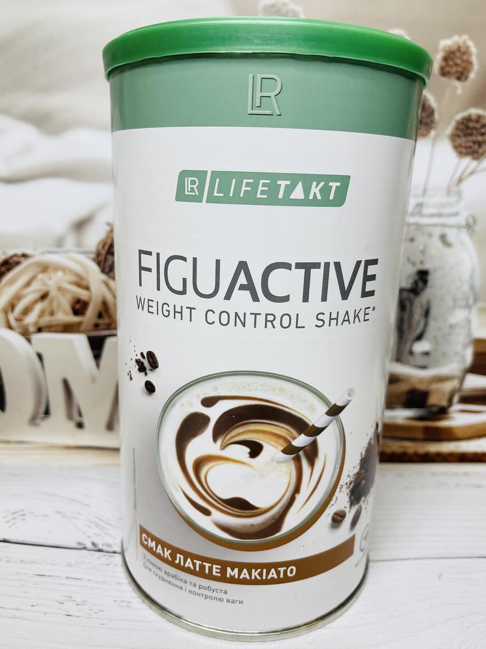 Жиросжигатель коктейль LR Lifetakt Figu Active вкус Латте