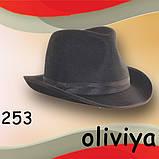 Фетровая мужская шляпа поля 5.8 см цвет оливковый 57-58 и черный, фото 3