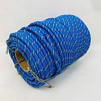 Морський плетений шнур 10 мм 100 м навантаження 450кг