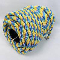 Фал поліпропіленовий плетений з сердечником 14 мм 100 м