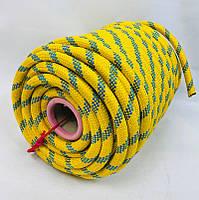 Фал поліпропіленовий плетений з сердечником 16 мм 100 м