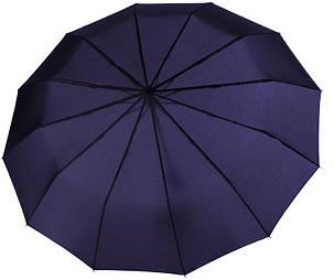 Зонт складной Doppler 746863DMA полный автомат синий, фото 2