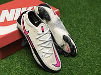 Бутсы Nike Phantom GT футбольная обувь найк фантом, фото 1