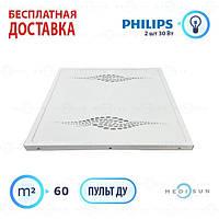 Бактерицидный рециркулятор, обеззараживатель воздуха медицинский для офиса Аэрэкс MEDNOVA Декор 30 белый