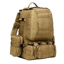 Рюкзак тактичний з підсумкими (55л), койот