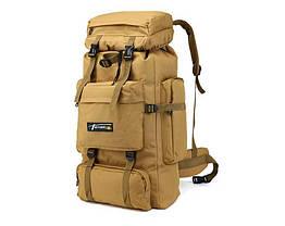 Тактический туристический городской рюкзак TACTICAL на 70 л Кайот 976932863, КОД: 1620903