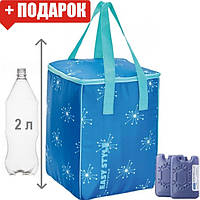 Термосумка Giostyle Easy Style Vertical Blue 30 л (термосумка, изотермическая сумка для напитков и продуктов)