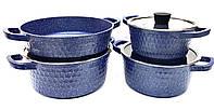 Набор посуды Benson BN-347 (7 пр.) с мраморным покрытием | кастрюля с крышкой, сотейник Бенсон, кастрюли