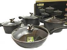 Набір посуду Benson BN-333 (8 предметів) мармурове покриття   каструля з кришкою, каструлі   сковорода Бенсон